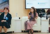 Международный форум городов-побратимов