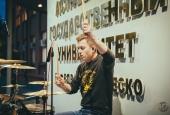 Всероссийский фестиваль науки NAUKA 0. Концерт группы Mireia