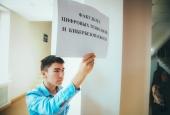 День открытых дверей в АГУ