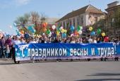 01.05.2013 Шествие в честь Первого мая
