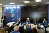 Ректор АГУ выступил на научно-практической конференции в рамках «ВУЗПРОМЭКСПО-2019»