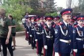 Кадеты казачьего корпуса приняли участие в параде Победы в Приволжском районе