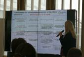 АГУ НА «ОСТРОВЕ 10-22»: астраханская делегация об образовательных программах интенсива