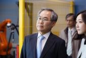 АГУ развивает партнёрство с Республикой Корея