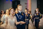 Юные казаки танцевали на кремлёвском кадетском балу