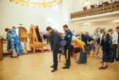 Храм Донской иконы Божией Матери освящён