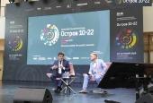 АГУ на «ОСТРОВЕ 10-22»: Константин Маркелов принял участие во встрече с министром науки и высшего образования РФ