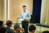 В Казачьем кадетском корпусе состоялось совещание по открытию и работе отделения МКО «Астраханцы»