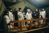 Казаки отпраздновали Крещение богослужением и омовением