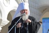 Митрополит Ставропольский и Невинномысский Кирилл: «Любо астраханскому казачеству!»