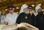 В Цейхгаузе открылась выставка, посвященная культуре и быту казаков