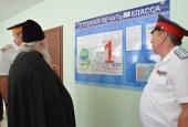 Митрополит Ставропольский и Невинномысский Кирилл пообщался с астраханскими кадетами