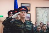 Астраханский казачий кадетский корпус отмечен орденом