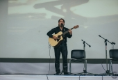 «Дороги, которые мы выбираем...»: в АГУ прошёл вечер бардовской песни