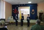 Торжественное мероприятие, посвящённое 202 – й годовщине со дня образования Астраханского казачьего войска в составе трёх казачьих полков