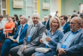 В Астрахани открылся международный форум «Каспий в эпоху цифровой экономики»