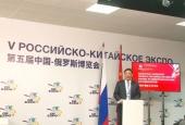 АГУ запланировал общие проекты с инновационными российскими и зарубежными предприятиями