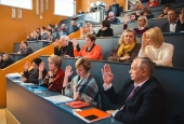 В Астраханском госуниверситете состоялось очередное заседание учёного совета