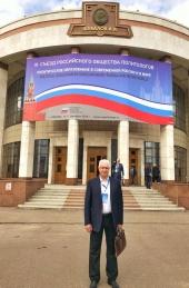 Представители АГУ участвуют в московском съезде политологов