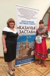 Астраханка стала лауреатом Всероссийского фестиваля-конкурса «Казачья застава»