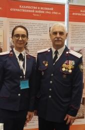 Казачий кадетский корпус отметили на XXVIII Международных Рождественских образовательных чтениях