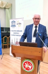 Кафедра ЮНЕСКО Астраханского госуниверситета представлена на международном уровне