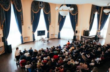 АГУ принял участие в федеральном совещании по вопросам образования