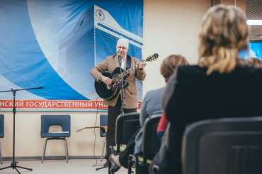 Astrakhan State University Revives Its Bard Club
