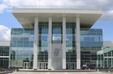 Студентов и преподавателей АГУ приглашают на международное правовое мероприятие