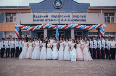 Последний звонок в Казачьем кадетском корпусе