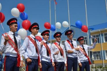В кадетском корпусе - день открытых дверей