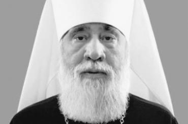 Ушёл из жизни митрополит Иона