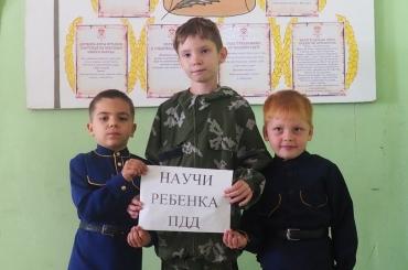 Красноярские казачата учат правила дорожного движения