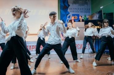В Астраханском госуниверситете отметили столетие студенческого профсоюзного движения