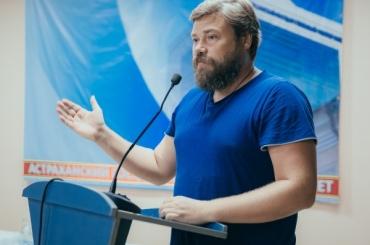 В Астраханском госуниверситете прошла встреча с Константином Малафеевым
