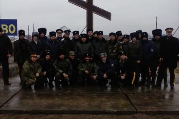 В селе Началово установили и освятили Поклонный крест