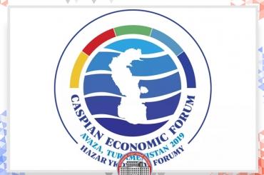 АГУ примет участие в первом Каспийском экономическом форуме