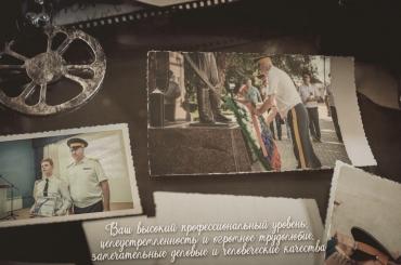 Поздравление атамана с днём рождения от казачьего кадетского корпуса