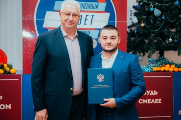 "ASU Project ""Pick Up a Doctor"" Is Acknowledged by Russian President"