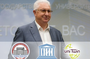 Ректор АГУ Константин Маркелов поздравляет с 75-летием ЮНЕСКО