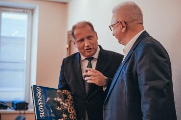 АГУ даёт новый импульс партнёрству России и Словакии