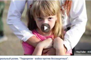 Активистка Красноярской казачьей станицы победила в конкурсе социальных видеороликов