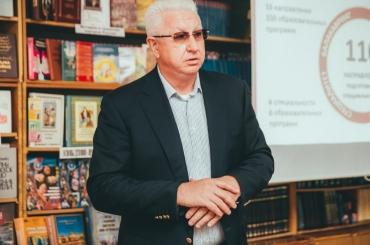 Школьники Красноярского района смогут получить в АГУ качественное образование
