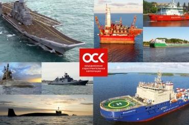 АГУ намерен вести проекты совместно с крупнейшими российскими судостроителями