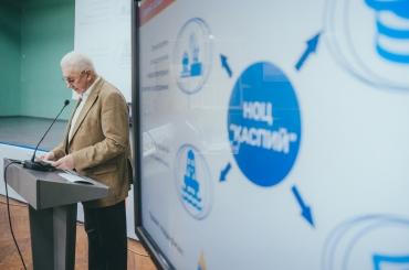 В Астраханском госуниверситете утверждён новый коллективный договор