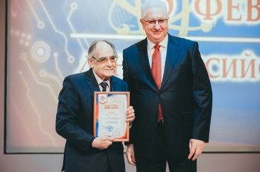 ASU Scientists Are Honored on Russian Science Day