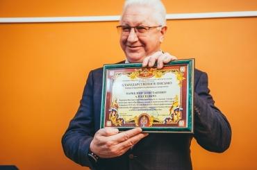 Сотрудники Астраханского госуниверситета получили заслуженные награды