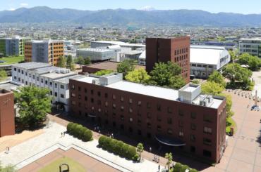 АГУ заключил соглашение о сотрудничестве с Университетом Яманаси Гакуин