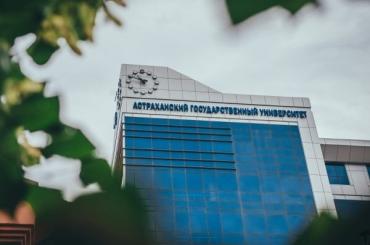 Эксперты университетов Юга России обсудили актуальные вопросы транспортного права